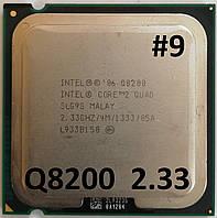 Процессор ЛОТ#9 Intel® Core™2 Quad Q8200 M1 SLB5M 2.33GHz 4M Cache 1333 MHz FSB Socket 775 Б/У