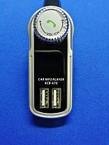 FM-модулятор MB-670  Bluetooth (Silver), фото 3