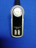 FM-модулятор MB-670  Bluetooth (Silver), фото 2