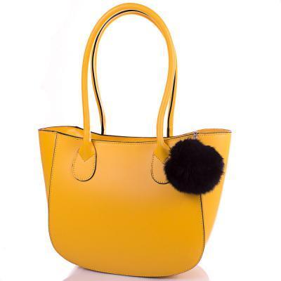 Женская кожаная сумка ETERNO (ЭТЕРНО) IBP1003