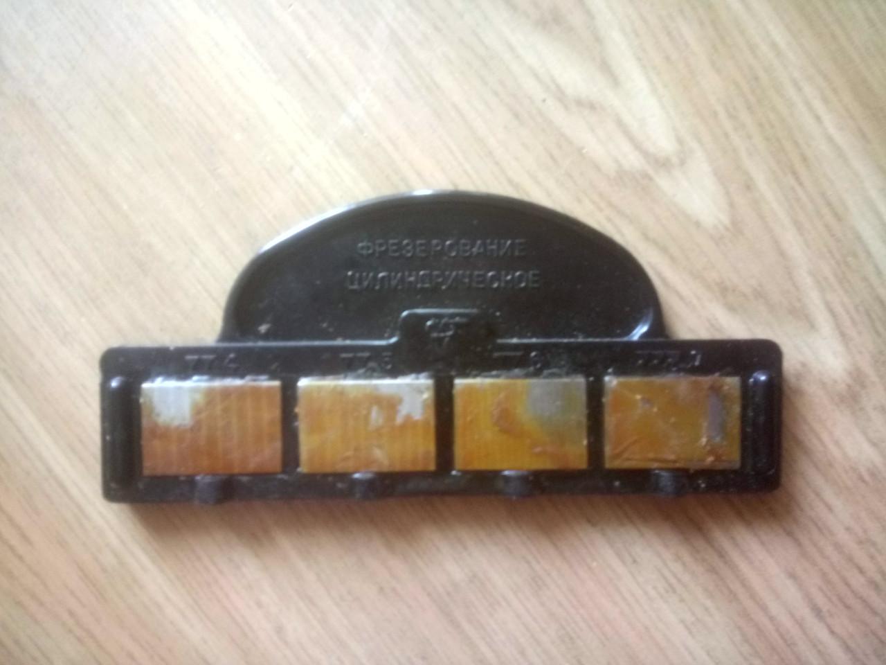 Образцы шероховатости по стали,фрезерование цилиндрическое и другие меры, возможна калибровка в УкрЦСМ, фото 1