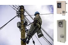 Шафи для лічильників електроенергії