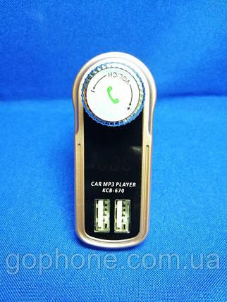 FM-модулятор MB-670  Bluetooth (Rose Gold), фото 2