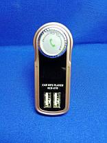 FM-модулятор MB-670  Bluetooth (Rose Gold), фото 3