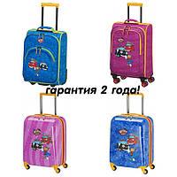 Детские чемоданы с гарантией