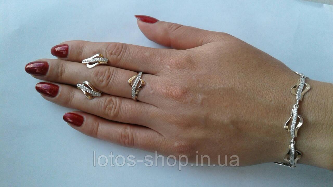 """Комплект серебряный кольцо серьги браслет """"Созвездие"""""""