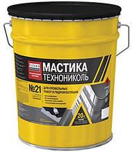 Мастика кровельная и гидроизол.битумно-полимерная холодная Техномаст №21, ведро 20 кг