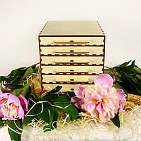 Органайзер деревянный, LaserBox