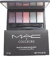 Тени для век Mac 5 Couleurs - 5 Оттенков . В наличии № 5