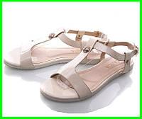 Женские Сандалии Босоножки CANOA Бежевые Летняя Обувь (размеры: 36,37,38,39)