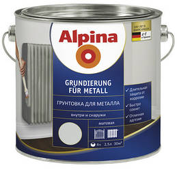 Alpina Grundierung für Metall антикоррозийная алкидная грунтовка для железа и стали.