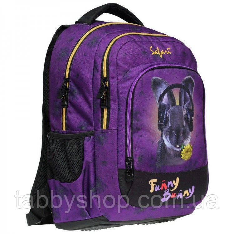 Рюкзак шкільний підлітковий SAFARI 116L-1