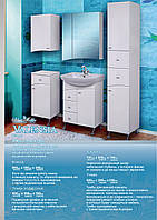 Комплект для ванної Валенсия