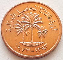 ОАЭ 1 филс 1973