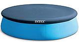 ✅Тент для бассейна Intex 28020 (58939) 244см, фото 3