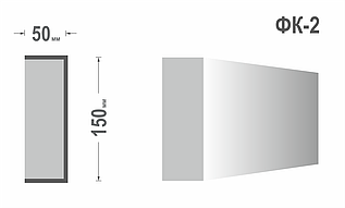 Фасадный карниз Фк-2