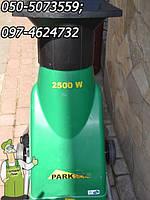 Веткоизмельчитель PARK cide - дробилка садовая электрическая б/у - 2500 Вт