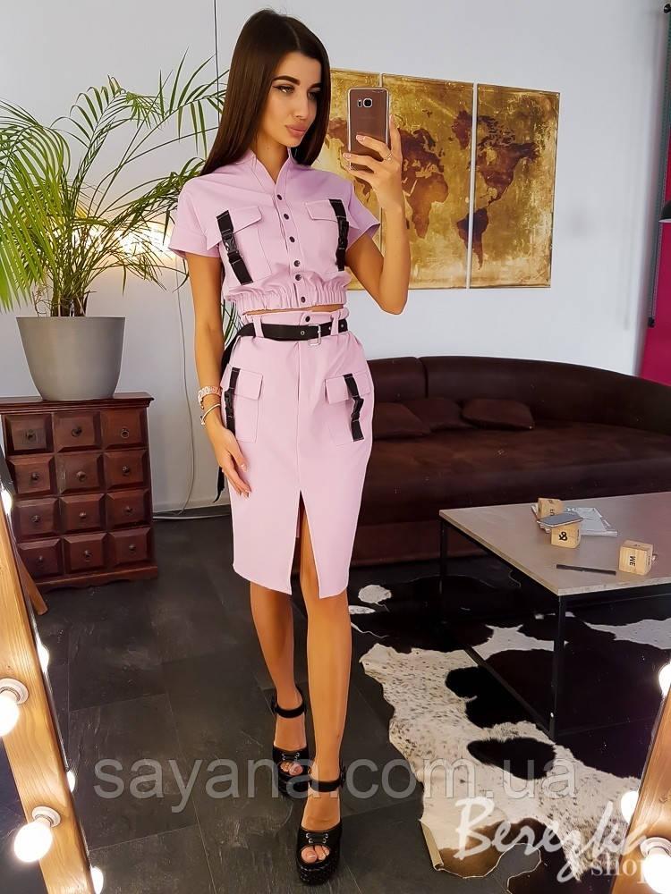 Женский костюм с юбкой и застежками фастекс в расцветках. СФ-2-0619