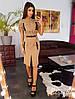 Женский костюм с юбкой и застежками фастекс в расцветках. СФ-2-0619, фото 5