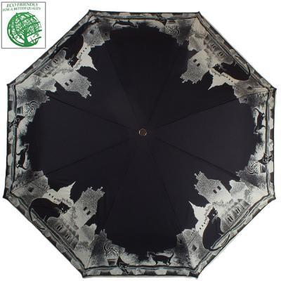 Складной зонт Guy de Jean Зонт женский автомат GUY de JEAN (Ги де ЖАН) FRH3497-2