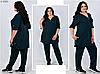 Спортивный костюм женский с удлиненной туникой, с 50 по 66 размер
