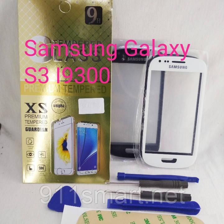 Стекло сенсорный дисплей Samsung Galaxy S3 I9300 набор для замены