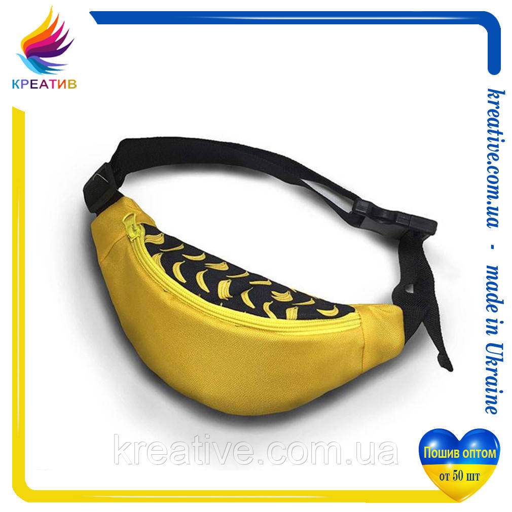 Поясная сумка оптом бананка под заказ от 50 шт.