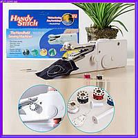 Компактная ручная швейная машинка Handy Stitch