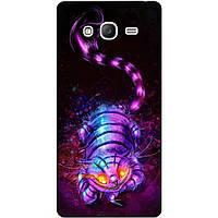 Силиконовый чехол с рисунком для Samsung Galaxy Grand Duos i9082/i9060 Чеширский кот