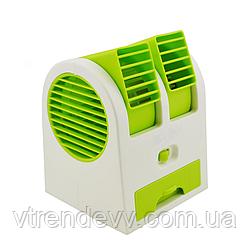 Вентилятор ароматизатор Jing Yu Mini Fan 4 в 1 USB