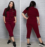 Костюм женский в спортивном стиле, бордо с 48 по 64 размер, фото 1