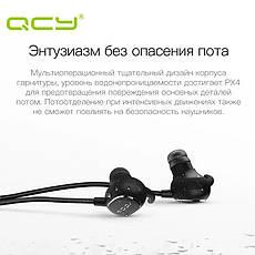 Беспроводные наушники (гарнитура) QCY QY19 IPX4 White, фото 3