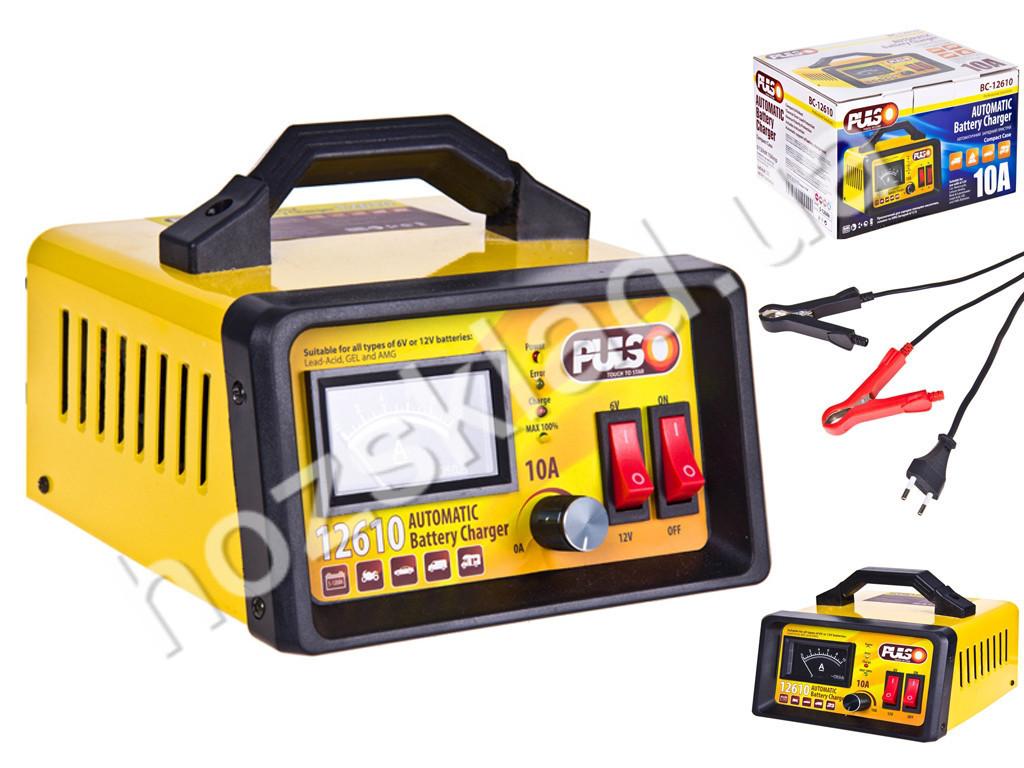 SALE! Зарядное устр-во PULSO BC-12610 6-12V/0-10A/10-120AHR/LED-Ампер./Ручная рег-ка