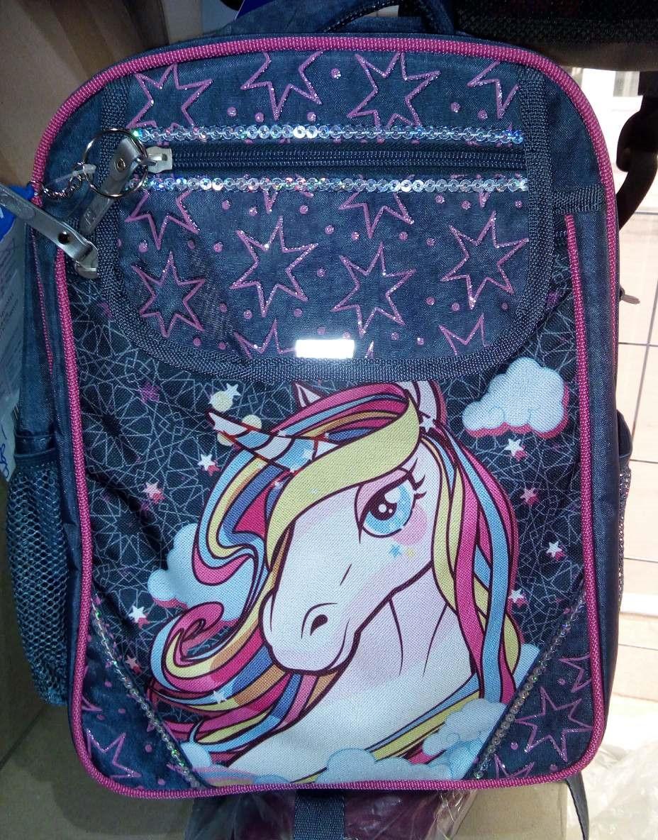 """Шкільний рюкзак """"BAGLAND"""" для дівчинки 1-4 клас."""
