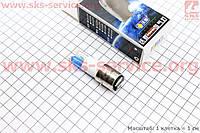"""Лампочка для фары H6 BA20D 12V 35/35W - """"двойная"""" синяя+хамелеон"""