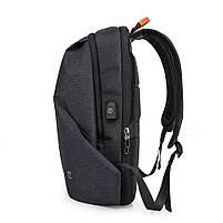 Современный городской рюкзак Tangcool TC706, с отделением для ноутбука, 24л, фото 5