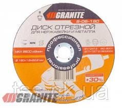 GRANITE  Диск абразивный отрезной для нержавейки и металла 180*1,6*22,2 мм PROFI +30 GRANITE, Арт.: 8-06-180