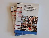 ISBN (присвоение кода при изготовление книг небольшими тиражами)