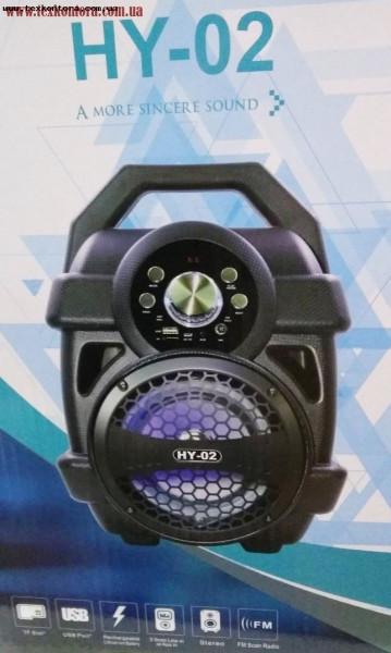 Портативная колонка Бумбокс Bluetooth+светомузыка 37*25*19см HY-02