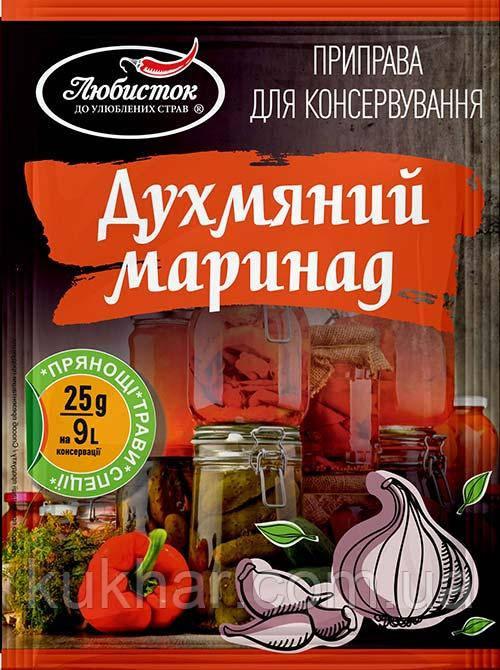 """Суміш для консервації """"Маринад Духмяний"""" 25г"""
