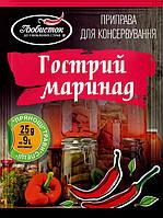"""Суміш для консервації """"Маринад Гострий"""" 25г"""