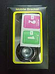 Магнитный держатель для телефона в машину JS-119, фото 2