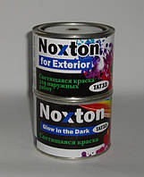 0.5 л Светящаяся краска Noxton для бетона, наружных работ Классика 3 с Синим свечением