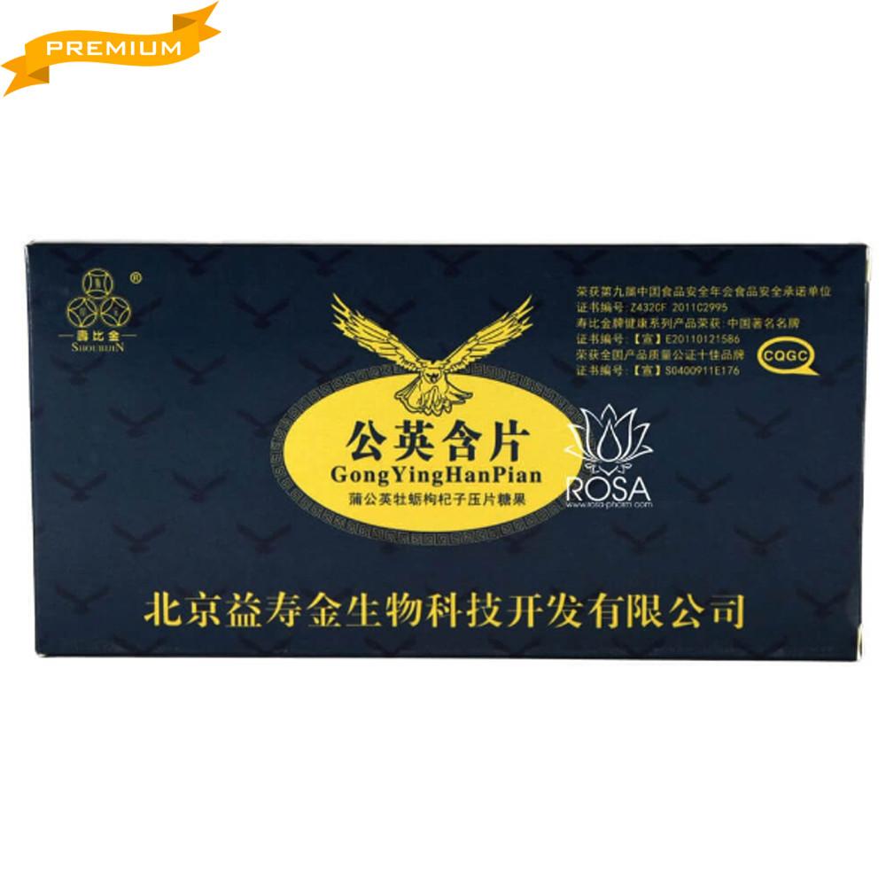 Китайский препарат Гонг Инг - Гунин (Shoubijin), 8 таблеток