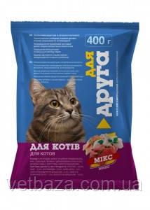Корм коты Для друга (микс) 400г O.L.KAR.
