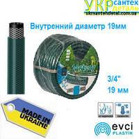 """Шланг поливочный Meteor 3/4"""" (Бухты 20 30 50 и 100 метров) Evci Plastik (Украина)"""
