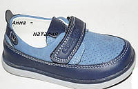Детские туфли, мокасины на мальчика