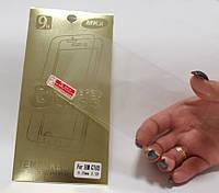 Купить защитное стекло для смартфона Samsung Galaxy G7102  9H