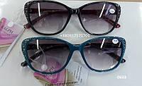 Солнцезащитные очки с диоптриями, лисички. Модель 0633