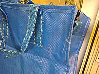 Сумка хозяйственная синяя  40 х 45 х 20 см